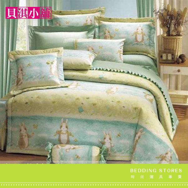 【貝淇小舖】微笑MIT~精梳純棉【風箏兔】標準雙人床包薄被套四件組~臺灣製造
