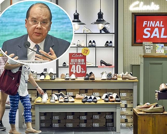 張建宗(小圖)指香港正面臨嚴峻的經濟形勢,情況令人十分憂慮。
