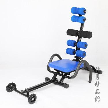 收腹機 室內健身器材家用懶人部仰臥起坐助力器輔助器