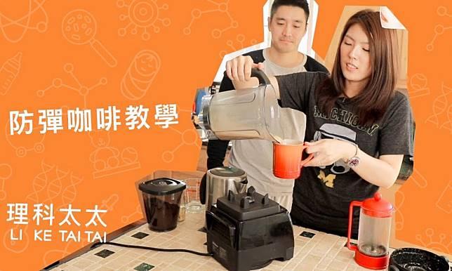 防彈咖啡怎麼正確使用?千萬別搭配食物!