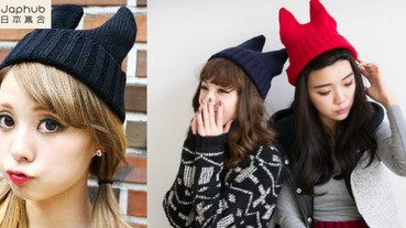 【Fashion?野】日本潮興內褲帽子 給怪叔叔一個溫暖的冬天