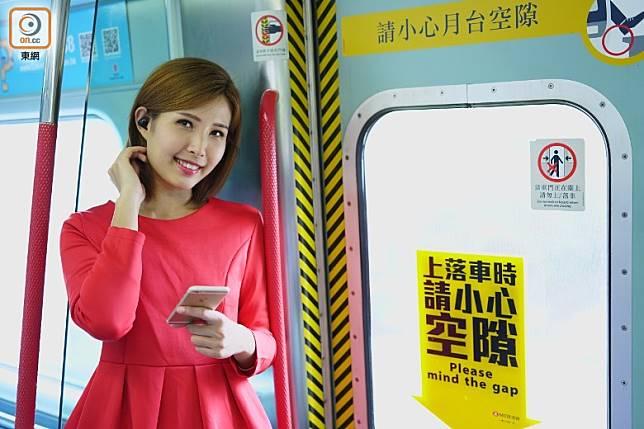 行入列車內再測試,行車時的「隆隆」聲消除了八、九成。(方偉堅攝)