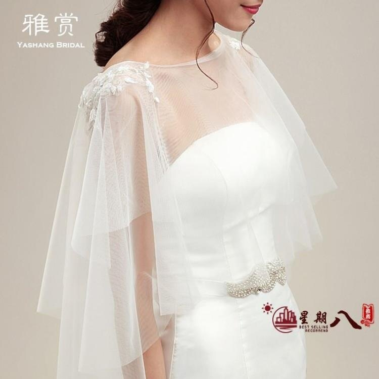 【館長推薦】百搭婚紗披肩蕾絲釘珠片抹胸禮服馬甲外套新娘影樓攝影遮胳膊配件