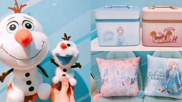 Elsa、安娜和雪寶全到齊!7-ELEVEN全新「冰雪奇緣2集點活動」10/9開跑~全套美妝收納周邊太狂一定要先搶!