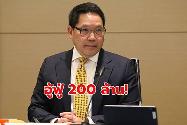 เปิดขุมทรัพย์ 3 รัฐมนตรี 'อุตตม' อู้ฟู่รวย 223 ล้านบาท