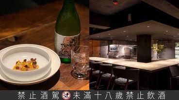 日本酒X海鮮摘星饗宴!米其林一星餐廳「logy」「吉兆割烹壽司」攜手日本酒代理商推出期間限定餐酒菜單