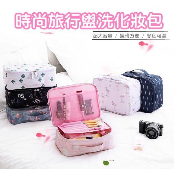 旅行化妝包 盥洗用具收納 盥洗用品收納 居家旅遊 多功能收納包 多功能盥洗包 旅行收納袋