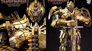 日本推出「金色版」柯博文模型 100% 還原《變形金剛 4》設計!