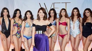 Melody 演譯「Boutique WET・Fashion Wear」泳裝界穿搭新風潮