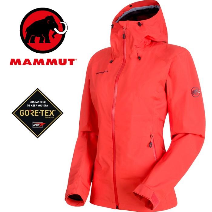 Mammut 長毛象 防水透氣GoreTex外套/登山雨衣Convey Tour 女1010-26020 3218小繴紅