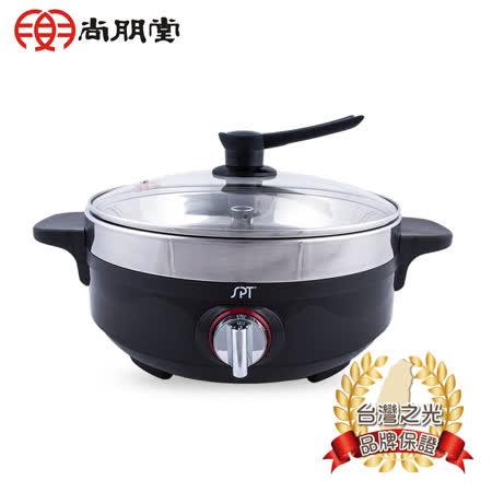 ■3檔火力精準控制■6L大容量可供多人使用■內附蒸盤,輕鬆蒸出健康美食