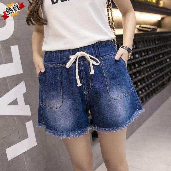 大尺碼短褲 鬆緊帶牛仔短褲女寬鬆闊腿胖mm200斤加肥加大碼女生外穿哈倫褲子 S-7XL碼
