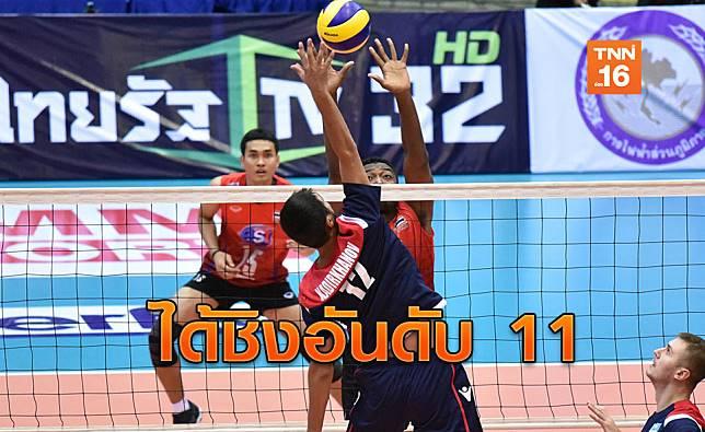 เกือบเอาอยู่! หนุ่มไทยพ่ายหวิวคาซัคฯ 2-3 เซต หล่นชิงที่11 ชิงแชมป์เอเชีย