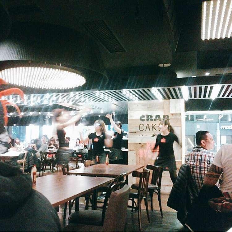 実際訪問したユーザーが直接撮影して投稿した新宿シーフードDANCING CRAB 東京の写真