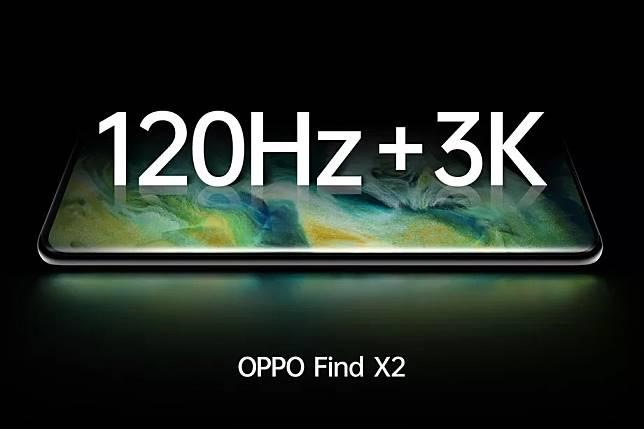 เตรียมเปิดตัว OPPO Find X2 โทรศัพท์รุ่นเรือธงตัวใหม่ของแบรนด์ในสัปดาห์หน้า