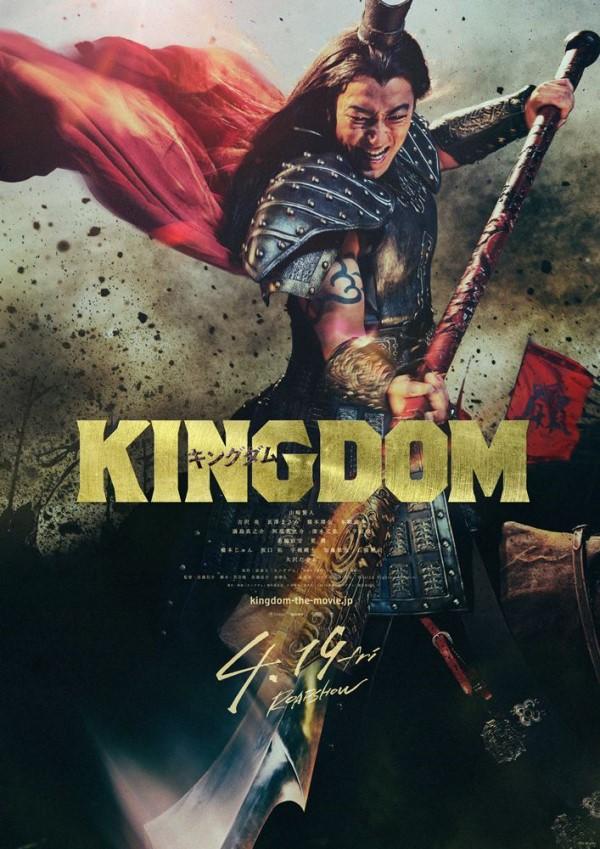 kingdom_CBN_0219_ol_OKI.jpg