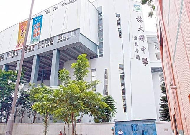 林大輝中學指絕不贊成學生罷課。