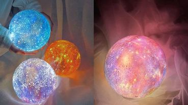 「夢幻月球夜燈」浪漫滿點!柔和的燈光搭配閃爍的星星彷彿是來到仙女的家睡覺了