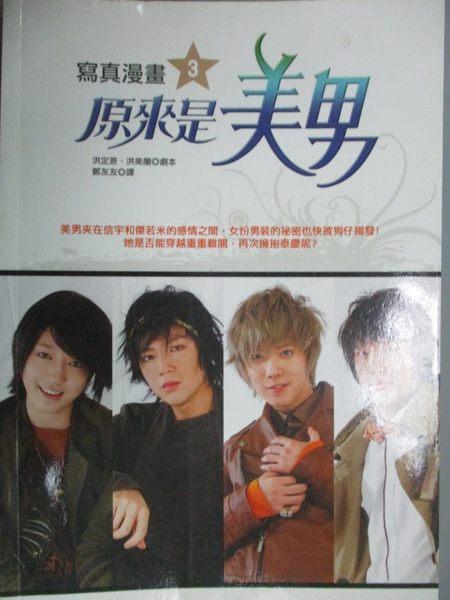 [ISBN-13碼] 9789578037786n[ISBN] 9578037783