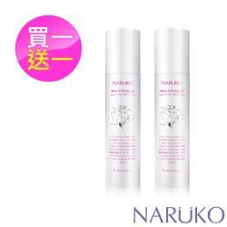 NARUKO 牛爾 買1送1 森玫瑰水立方晶凍精華化妝水EX 2入