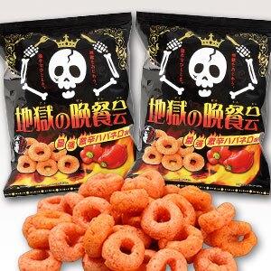 預購 日本代購 日本製 地獄的晚餐會 激辛 辣椒 像 18禁咖哩 18禁洋芋片 地獄一擊 辣 鬼椒 超辣 日本