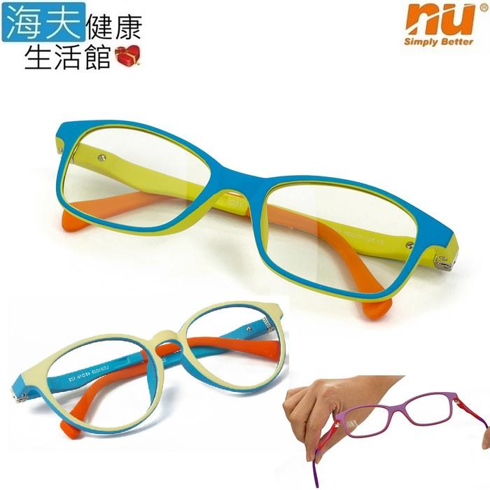 【海夫健康生活館】NU 恩悠數位 抗藍光 兒童 平光 眼鏡圓框