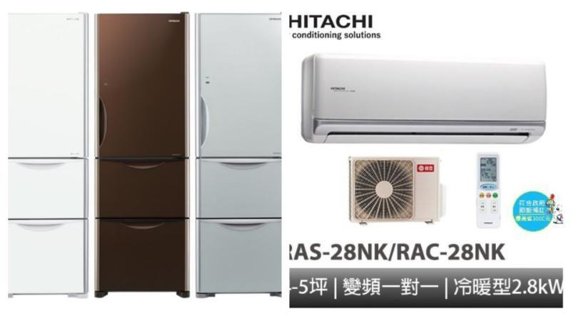 快換掉家中老舊冰箱和冷氣吧!2019節能家電補助方案報乎你知