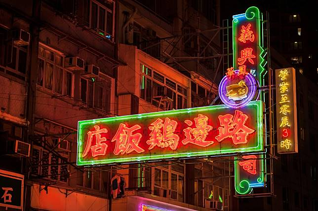 Why Hong Kong's iconic neon lights have all but disappeared
