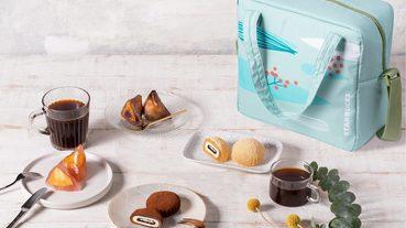 今年的端午節就吃星巴克星蕨餅配咖啡吧!