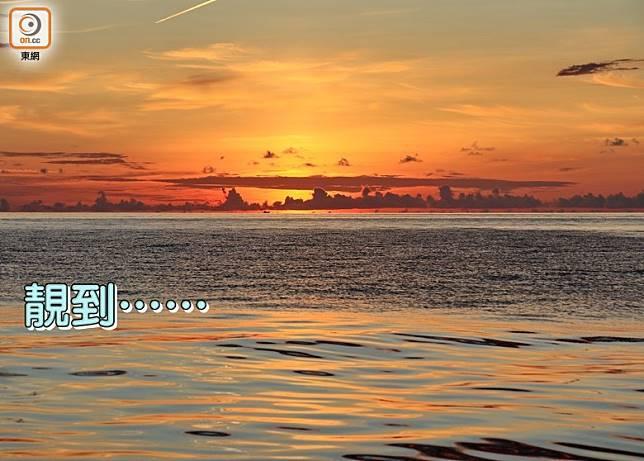 一望無際的太平洋欣賞金光閃閃的日落,真是十分治愈。(李家俊攝)