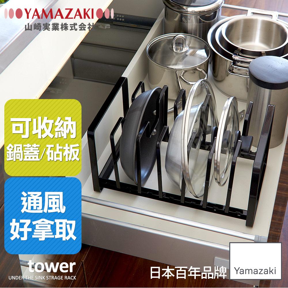 【邵庭推薦】tower 7格鍋蓋收納架(黑)