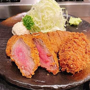牛かつもと村 新宿アルタ裏店のundefinedに実際訪問訪問したユーザーunknownさんが新しく投稿した新着口コミの写真