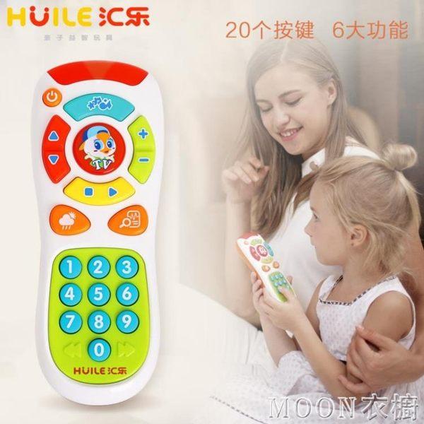 757探索遙控器玩具音樂手機嬰兒0-1歲寶寶益智玩具兒童電話 moon衣櫥