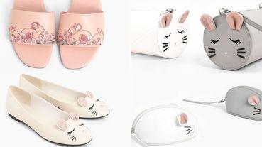 小CK「老鼠零錢包」療癒指數破表!CHARLES & KEITH鼠年鞋包新品推薦 晚到一步就被搶光光