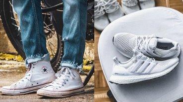 最帥小白鞋有哪些?推薦 2020 年必收 10 雙人氣白球鞋,通通都包起來也不過份吧!