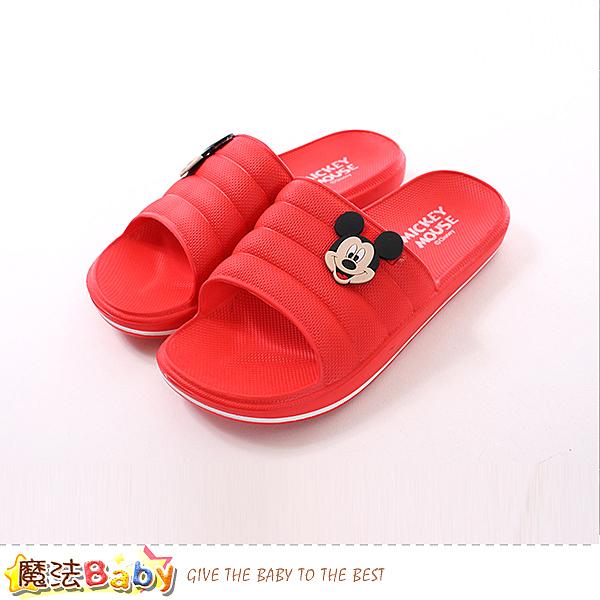 魔法Babyn迪士尼授權設計百貨專櫃鞋款,俏麗活潑n優雅有型質優舒適好穿,久穿也不累,室內外皆適宜