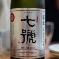 真澄 七号 大吟醸 - 実際訪問したユーザーが直接撮影して投稿した新宿魚介・海鮮料理貝料理専門 はまぐりの写真のメニュー情報