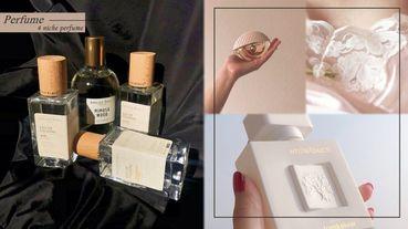 4款「極小眾平價香水」推薦!出門一噴就被瘋問,再也不怕會撞香~