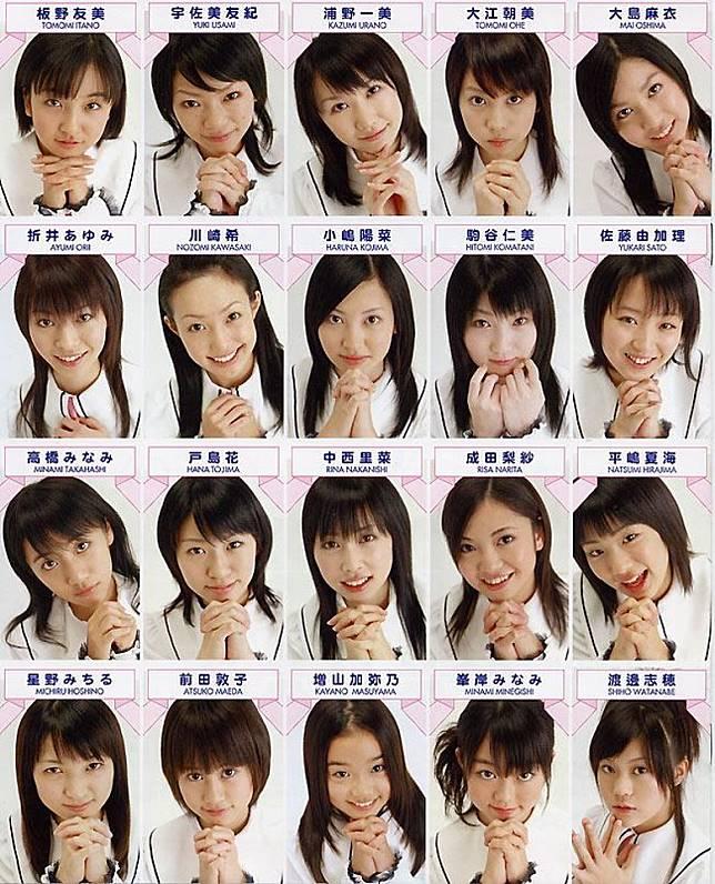 AKB48第一期共20位成員。