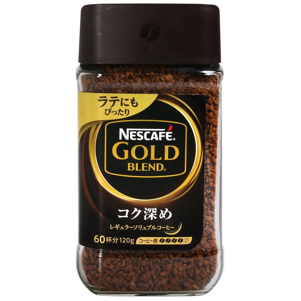 【Nescafe雀巢】Gold Blend 金牌咖啡-特濃 60杯份 120g 黑咖啡 即溶咖啡 ネスカフェ ゴールドブレンド コク深め 日本進口咖啡