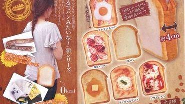 麵包愛好者不能錯過的麵包商品