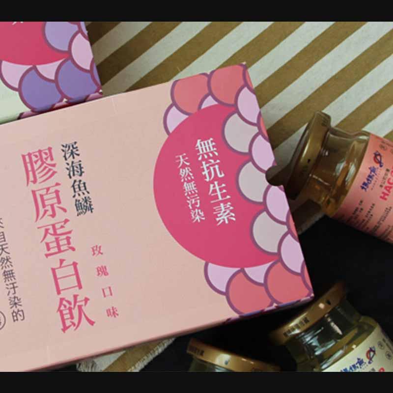 【媽媽魚安心超市】玫瑰膠原蛋白酵素水解x2盒 iCarry