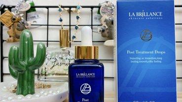 【LA BRILLANCE蕾斯雍水晶凍齡修護安瓶】幫助肌膚對抗環境及年齡增長產生的肌膚問題