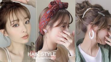 換個瀏海換張臉!髮型師5款瀏海變化教學,水紋瀏海甜、皇冠瀏海仙氣、適合瀏海過渡期