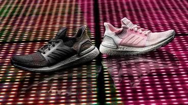 官方新聞 / adidas UltraBOOST 19 'Dark Pixel' 與 'Cherry Blossom' 搶眼新色 1 月 4 日登場