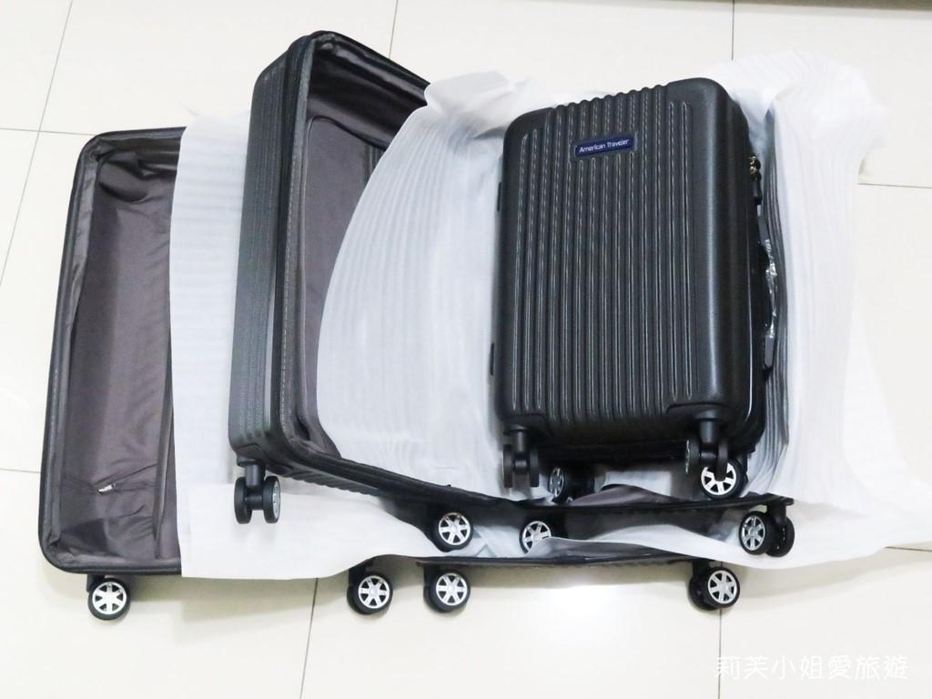 [開箱] 推薦高CP值的American Traveler 耐磨防刮、360度萬向輪三件組行李箱