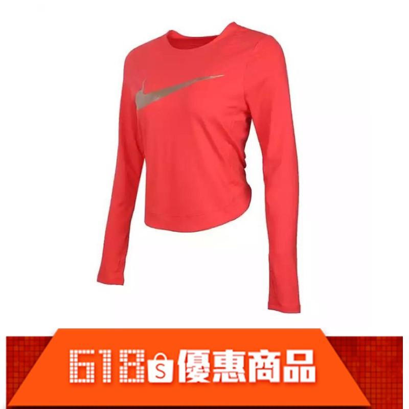 NIKE DRI-FIT ELEMENT 慢跑 訓練 短版 運動 長袖 上衣 AJ8721-850《CLASSICK》