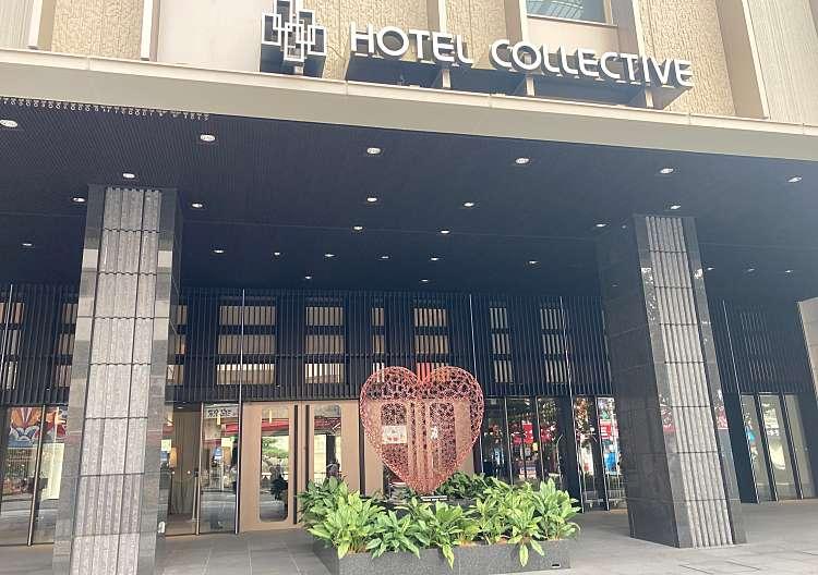 ランチ ホテル コレクティブ