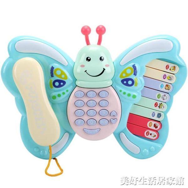 兒童電話玩具電話機仿真座機音樂手機嬰兒男女寶寶0-3歲1早教益智