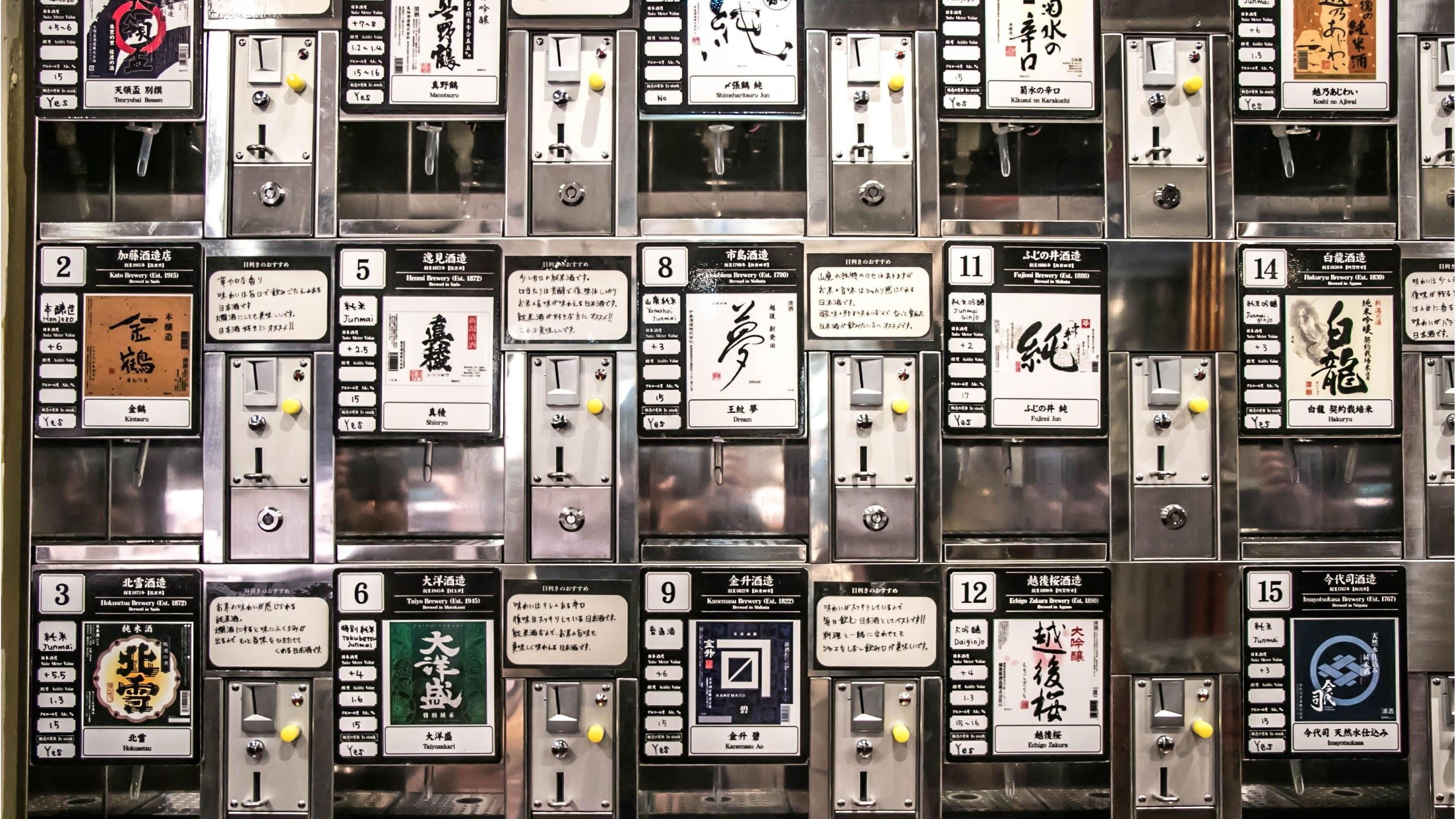 酒迷的「微醺樂園」!日本清酒投幣機 超過100種清酒可供試飲